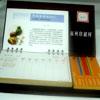 TA005健康新概念(13大号双色皮架)台历