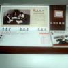 TA001商务礼仪(32#大号棕皮)台历