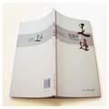 书本印刷,杂志设计制作,个种书本印刷报价