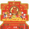 GA008中国之旅月历定购物
