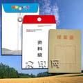 档案袋印刷,文件袋设计制作,资料袋印刷报价