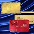 会员卡印刷,贵宾卡设计制作,PVC卡印刷报价