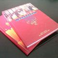 高档精装书线胶装画册印刷