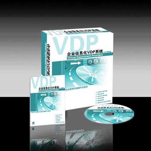 软件光盘包装盒印刷,软件包装盒设计制作
