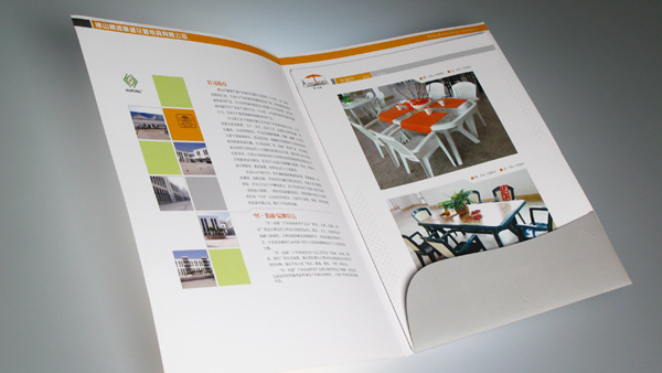 企业封套印刷,各种封套设计制作