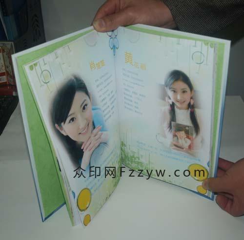印刷毕业纪念册同学录同学毕业留念册