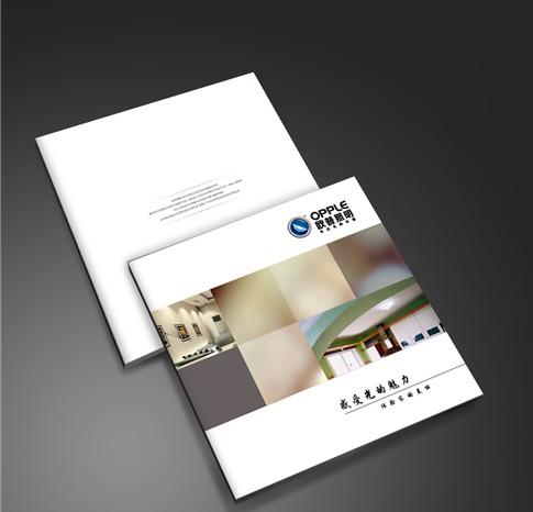 福州画册设计 福州宣传册设计