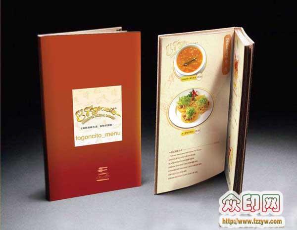 福州菜谱设计 菜谱印刷 酒楼菜谱设计 西式风格菜谱印刷 餐厅菜谱制作