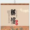 2013挂历设计印刷――富贵丹青