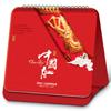 2013台历――中国红