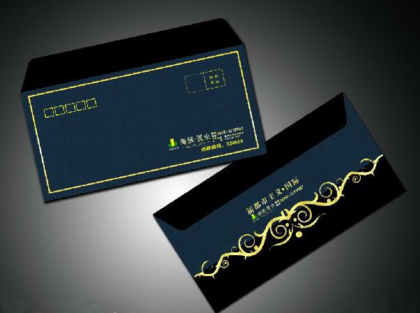 9号信封,中西式信封,福州印刷网fzysw