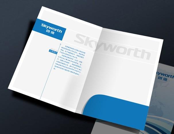 企业简介封套,资料套,资料夹印刷
