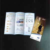 众印网三折页印刷,二折页设计制作,各种折页印刷报价