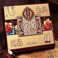 月饼盒设计印刷 月饼盒制作