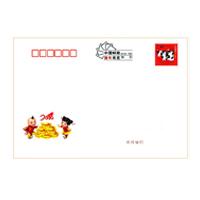 中式信封印刷设计