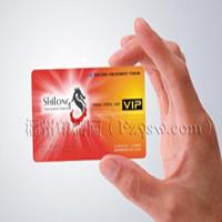 贵宾卡会员卡VIP卡印刷