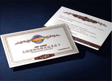 VIP卡印刷,VIP卡报价,VIP卡印刷批发及各种卡的印刷