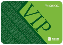 尊爵VIP卡印刷,卡纸设计报价,VIP卡制作印刷等各种卡片的印刷