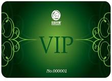 贵宾卡设计、会员卡印刷价格、PVC卡印刷报价、会员卡制作