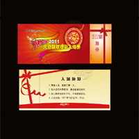 旅游景点门票印刷 入场券设计 电影票印刷