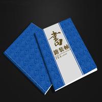 精装产品画册印刷厂彩印
