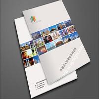 旅游宣传精美画册