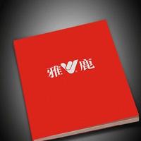精美画册印刷、画册设计