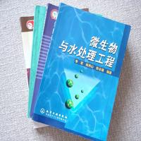 绿景时尚园艺画册