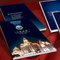 高档画册印刷 产品说明书设计