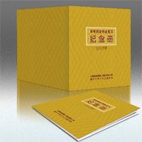 初三毕业班同学纪念册印刷定做生产厂家