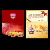 2012恭贺新年贺卡