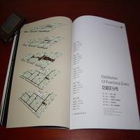 异形楼书印刷,特殊规格楼书印刷