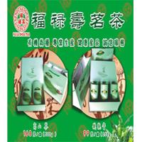 福禄寿茗茶宣传单