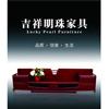 家具海报设计印刷