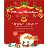 圣诞节海报设计印刷
