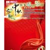 中秋节海报设计印刷