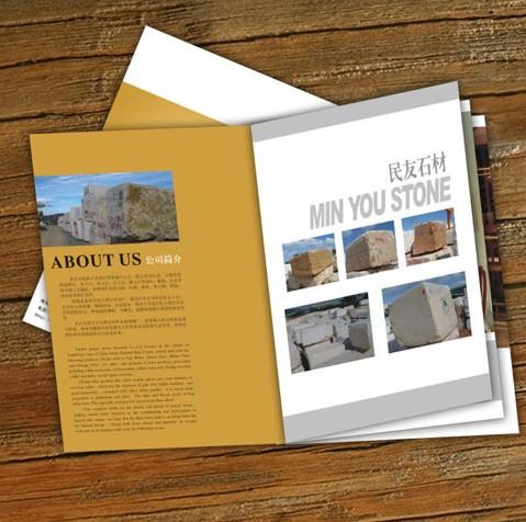 杂志设计印刷 书刊印刷印刷 中秋节海报设计印刷印刷 银行海报设计