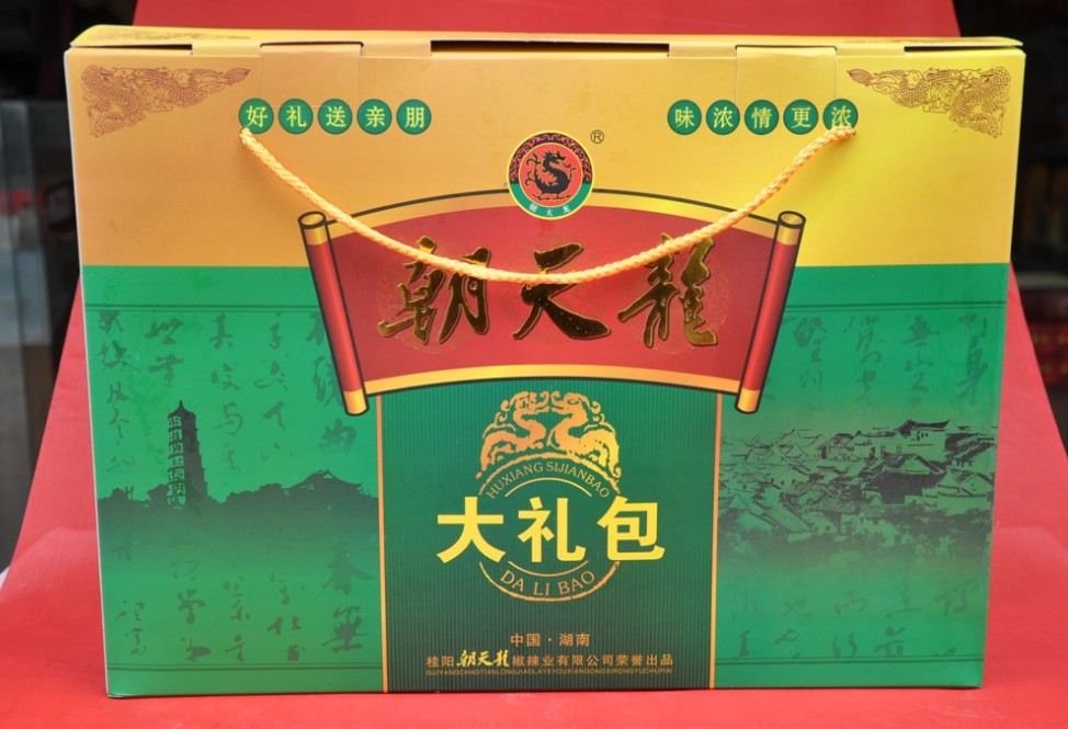 水果箱、福州纸盒、福州纸箱生产厂家